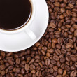 Cup coffee and beans — Foto de Stock