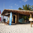 Beach hut — Stock Photo #11453387