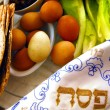 Passover Seder Dinner Celebrations - Lizenzfreies Foto