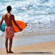 Stock Photo: Sea Sport - Skimboarding