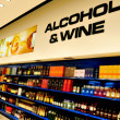 Liquor Store — Stock Photo #10847355