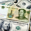 Chinese  and American Money - Stock Photo