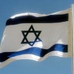 Israel Flag — Stock Photo #10847694