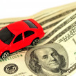 Stock Photo: Car Expenses