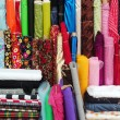 Stock Photo: Fabrics Shop