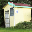 Travel New Zealand - Bush Toilets — Stock Photo