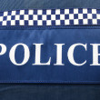 Police Forces — Stock Photo