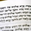 Stock Photo: Torah Hebrew Book Genesis