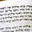 Torah Hebrew Book Genesis — Stock Photo #10953890