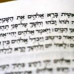 Torah Hebrew Book Genesis — Stock Photo