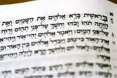 Tevrat İbranice kitap genesis — Stok fotoğraf