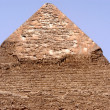 Great Pyramids in Giza — Photo #11000650