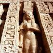 The Great Temple of Abu Simbel - Stock Photo
