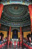 Beijing China — Stock Photo