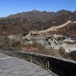 Beijing-Great Wall of China — Stock Photo #11065530