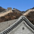 Beijing-Great Wall of China — Stock Photo #11065535