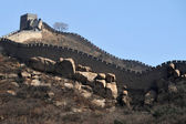 Beijing-Great Wall of China — Stock Photo