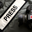 Постер, плакат: Press Gear Studio