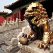 Beijing-Peking China — Stock Photo