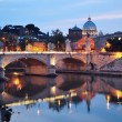 Stock Photo: Night View of Rome, Italy