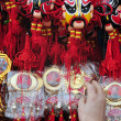 Royalty-Free Stock Photo: Chinese Souvenirs