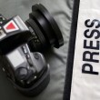 Press Gear Studio - Stock Photo