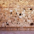 Wailing Wall Empty in Jerusalem — Stock Photo