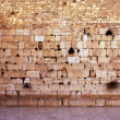 Wailing Wall Empty in Jerusalem - Stock Photo