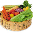 Variety of Fresh Vegetables — Stock Photo