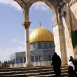 Jerusalem Temple Mount Dome of the Rock — Stock fotografie
