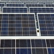 Solar panels - Ecological Energy — Stock Photo #11116965