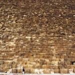 Pyramid of Giza, Egypt — Stock Photo
