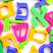 Royalty-Free Stock Photo: The Hebrew Alphabet Letters