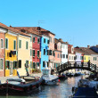 Colorful Burano, Italy — Stock Photo