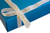 Mazal Tov Jewish Gift Box — Stock Photo