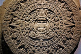 Mexico National Museum — Stock Photo