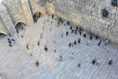 Wailing Wall Mini Israel — Stock Photo