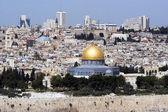 Jerusalem Old City View — Stock Photo
