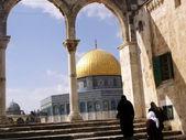 Jerusalem Temple Mount Dome of the Rock — Stock Photo