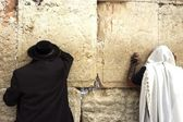 Jewish Men Pray Wailing Wall — Stock Photo