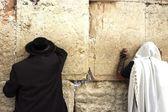 Jewish Men Pray Wailing Wall — Stock Photo