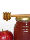 Rosh Hashanah — Stock Photo