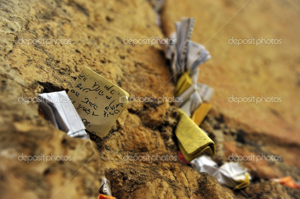 The old city of Jerusalem wailing wall — Stock Photo #11116874