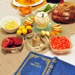 Stock Photo: Jewish Holidays - Rosh Hashanah