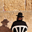 Jewish Men Pray Wailing Wall — Foto Stock