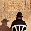 Stock Photo: Jewish Men Pray Wailing Wall