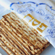 Matza for Jewish Holiday Passover - Foto Stock