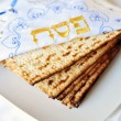 Matza for Jewish Holiday Passover - Stock Photo