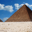 Pyramids of Giza, Egypt - Stock Photo