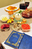 Jewish Holidays - Rosh Hashanah — Stock Photo